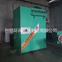 供应用于塑料磨粉的PVC发泡板磨粉机2016新型免维护