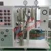 JQ7型重油加氢微反装置石油仪器图片