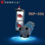 齿轮泵HGP-333A打样订做,齿轮油泵,  东莞齿轮油泵厂家直销