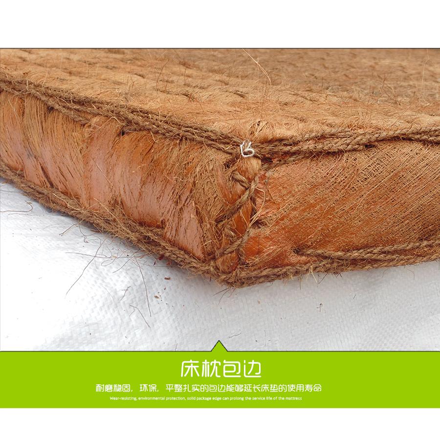供应云南无胶山棕床垫厂家 山棕床垫 大自然 床垫全山棕