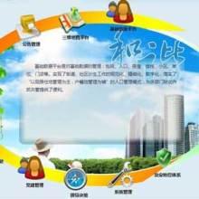 供应华安社区网格化管理系统社会管理的好帮手批发