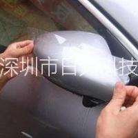 汽车,游艇等交通工具保护膜