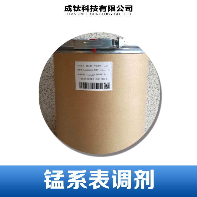 锰系表调剂 金属表面调整剂厂家销售