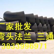 供应用于电厂管道的达州市16mn弯头325*9 弯头加工 冲压焊接弯头最低价格批发