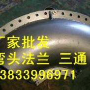 钢制弯头DN100图片