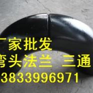 焊接弯头dn80-90度焊接弯头图片