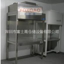 供应用于不锈钢的深圳不锈钢制品深圳富士高不锈钢制品哪里好不锈钢货架生产厂家批发