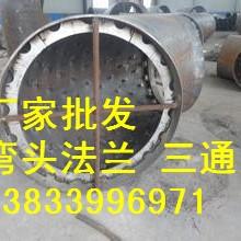 供应用于石油管道的180度耐磨弯头厂家 钢制弯头 耐磨陶瓷弯头厂家