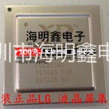供应集成芯片LGE3556C液晶屏芯片批发