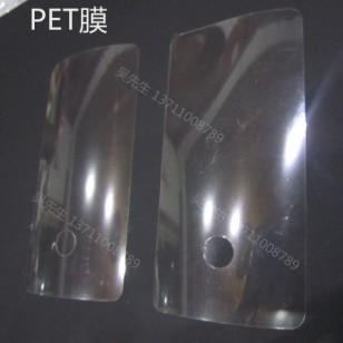批发PET膜(手机、平板贴膜)图片