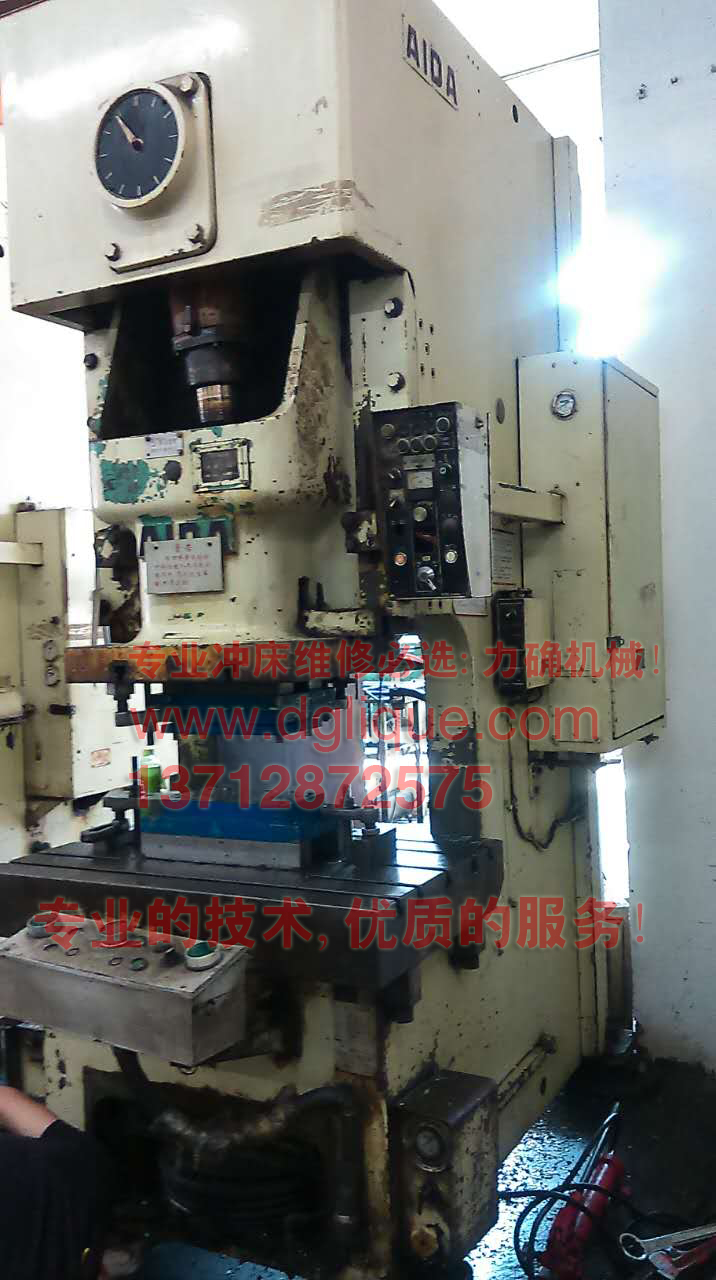 供应更换曲轴-导轨铜镶块-高压油缸