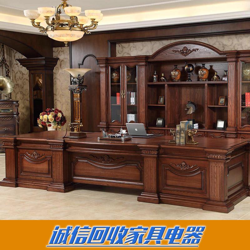 北京高价回收商业办公家具 大班桌图片/北京高价回收商业办公家具 大班桌样板图 (2)