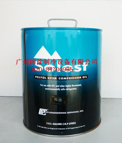 供应用于制冷的寿力斯特冷冻油32/SOLEST
