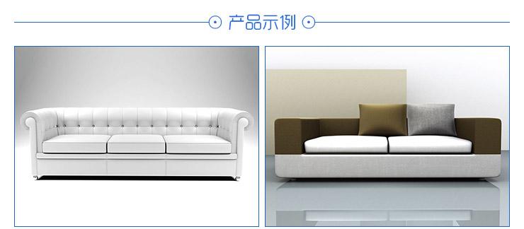 办公家具办公用品图片/办公家具办公用品样板图 (4)
