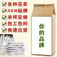 供应保健茶袋泡茶和OEM图片