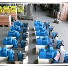 热油泵厂家直供价格参考热油泵RY高温导热油泵价格批发