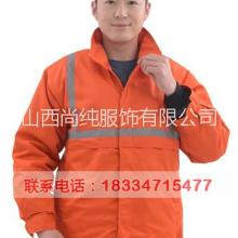 供应冬季棉衣工作服