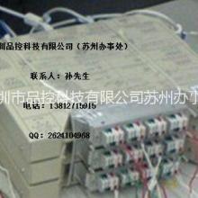 供应用于应变片的日本共和应力测试仪PCD-300B应力测试仪苏州图片