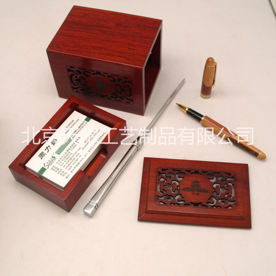 木制镂空名片盒 镂空笔筒