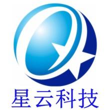 汉阳硚口电脑维修网络维护装系统批发