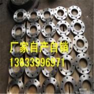 带颈对焊法兰dn300PN1.6图片