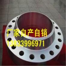 供应用于热力管道的嘉峪关A105法兰dn400pn1.6mpa 不锈钢法兰生产厂家 8米大型法兰生产厂家批发