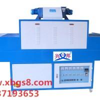 供应UV光固化机/UV固化机