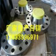 大型板式平焊法兰图片