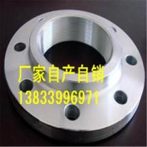供应用于管道连接的A105材质对焊法兰 高压法兰DN800PN1OMPA