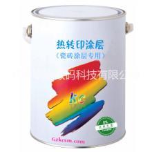 厂家直销UV打印瓷砖涂层批发