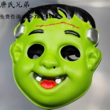 供应万圣节eva儿童面具儿童万圣节面具批发