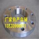 供应用于电力管道的临泽16mn法兰dn1000pn1.6 法兰生产厂家 标准不锈网法兰订做 非标按图加工法兰 堵头 盲板