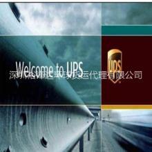 供应深圳货运到瑞士UPS国际快递服务,中国出口运输到瑞士快递价格查询批发