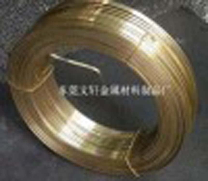 供应用于插头 拉链的插头扁线 环保黄铜扁线厂家