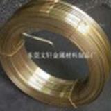 供应用于插头|拉链的插头扁线 环保黄铜扁线厂家