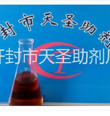 镀锌光亮剂图片/镀锌光亮剂样板图 (4)