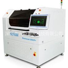 供应FPC外形切割机 CCD激光切割机