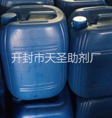 镀锌光亮剂图片/镀锌光亮剂样板图 (3)