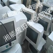 长沙二手电脑回收办公设备回收电脑配件回收显示器回收图片