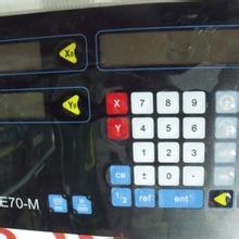 供应起鼓型面板/PVC面板/PVC标签