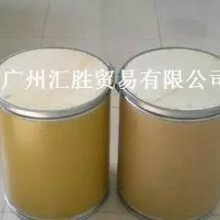 供应用于塑料涂料的进口汽巴巴斯夫荧光增白剂OB批发