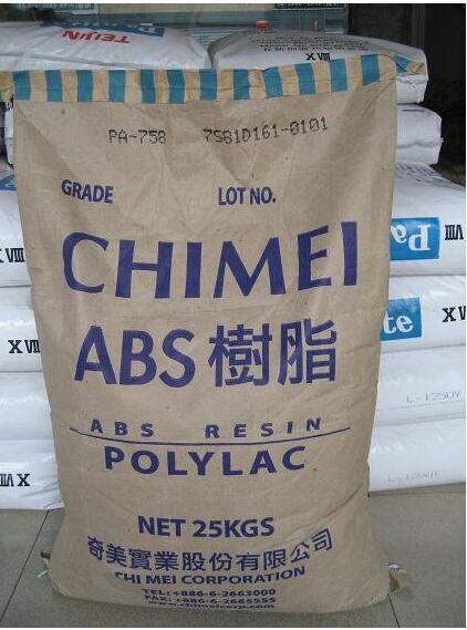 供应ABS原料758台湾奇美