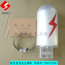 供应用于光缆熔接的ADSS光缆接头盒光缆接续设备ADSS塔用接续盒密封防水耐压防腐蚀铝合金接头盒批发