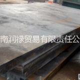 供应ASME美标SA299压力容器用碳锰硅钢板