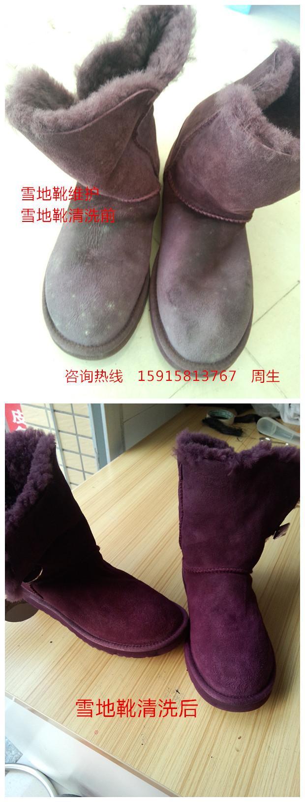 供应从化哪里可以修皮鞋,皮鞋翻新,皮鞋破口修复,皮鞋补色、清洁保养,皮鞋染色修复、磨损修复就找佳宇皮革制品