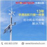 要想高速监控省钱又靠谱,就选太阳能供电监控系统!