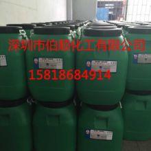 供应北京有机VAE乳液707.706批发