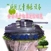 方向盘遥控对战坦克