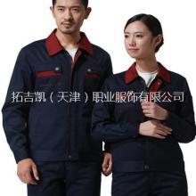 供应用于面料的工装代理工装加盟工作服厂家批发
