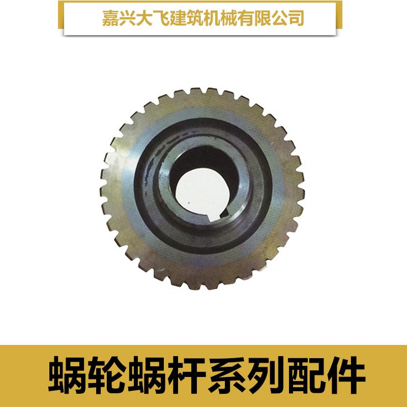 蜗轮蜗杆系列配件销售